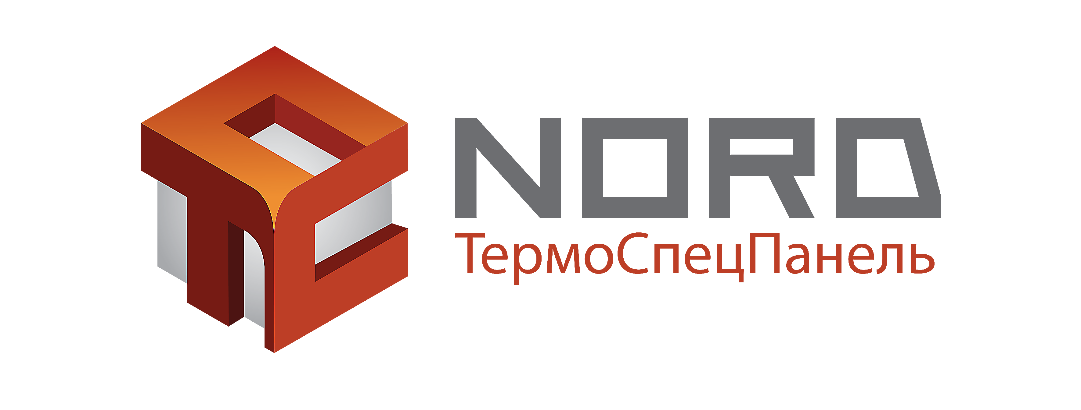 http://tsp-nord.ru/wp-content/uploads/2018/04/tsp1-1.png